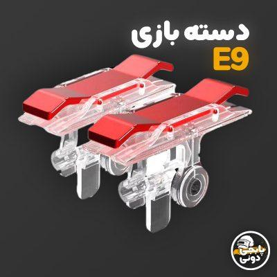 قیمت و مشخصات دسته پابجی مغناطیسی مدل E9
