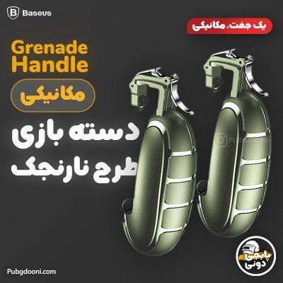قیمت خرید و مشخصات دسته پابجی PUBG مکانیکی باسئوس Baseus Grenade Handle