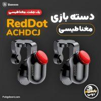 قیمت خرید و مشخصات دسته پابجی مغناطیسی باسئوس Baseus RedDot ACHDCJ