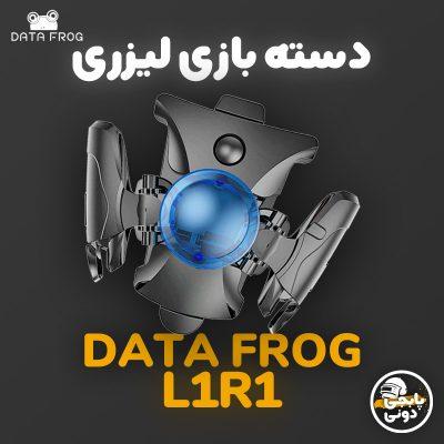 مشخصات، قیمت و خرید دسته بازی لیزری موبایل پابجی مدل DATA FROG L1R1