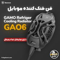قیمت، مشخصات و خرید فن خنک کننده موبایل حرفهای باسئوس Baseus GAMO GA06
