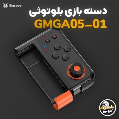 مشخصات و خرید دسته پابجی بلوتوثی باسئوس Baseus GMGA05-01 OneHanded