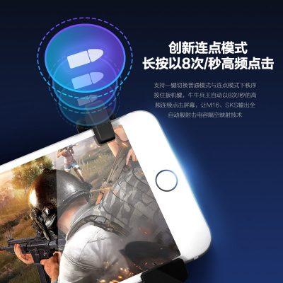دسته بازی لیزری موبایل پابجی PUBG