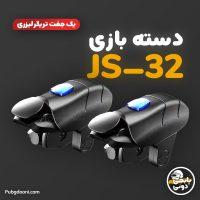 قیمت، مشخصات و خرید دسته لیزری پابجی PUBG مدل JS-32
