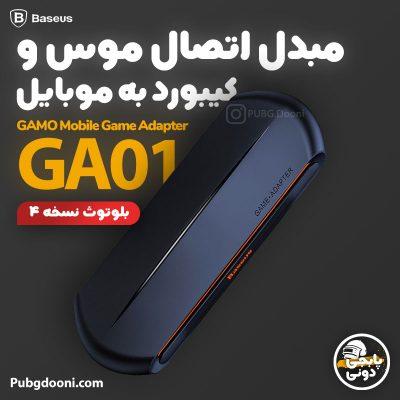 قیمت مبدل اتصال موس و کیبورد به موبایل باسئوس Baseus GA01 به همراه استند