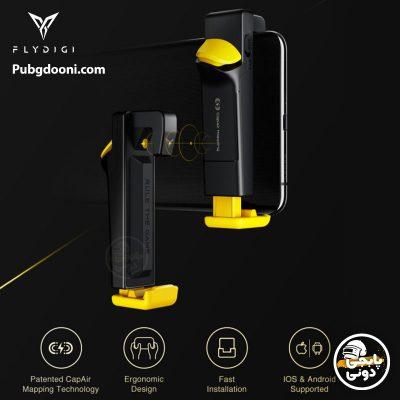خرید دسته لیزری موبایل فلای دیجی Flydigi Stinger CapAir