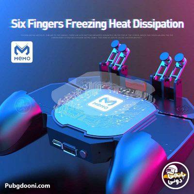 قیمت، مشخصات و خرید دسته بازی موبایل مکانیکی ۶ انگشتی فن دار ممو MEMO DL88