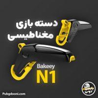 قیمت و خرید دسته بازی موبایل مغناطیسی پابجی PUBG مدل Bakeey N1
