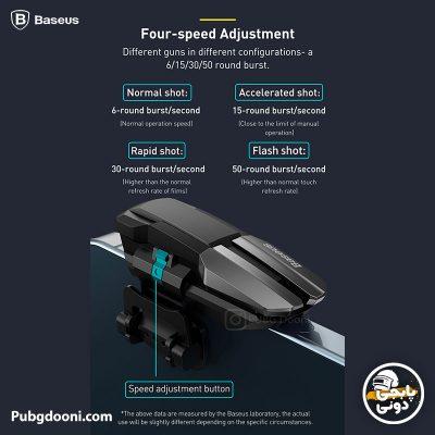 قیمت و خرید دسته بازی لیزری باسئوس Baseus Automatic Combo Button Suit GA09 + GA10