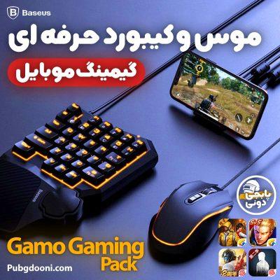 مشخصات، قیمت و خرید موس و کیبورد حرفه ای برای گوشی موبایل بیسوس Baseus Gamo Gaming Set TZGA01-01