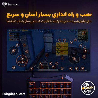 خرید موس و کیبورد گوشی موبایل حرفهای باسئوس Baseus Gamo Gaming Set TZGA01-01 اورجینال و اصل