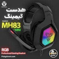 قیمت، مشخصات و خرید هدست گیمینگ فنتک Fantech OMNI MH83