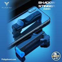 قیمت و خرید دسته پابجی و کالاف دیوتی لیزری فلای دیجی Flydigi Shadow Stinger CapAir 2