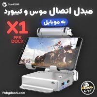 قیمت و خرید مبدل و داک اتصال موس و کیبورد به موبایل گیمسر Gamesir X1 FPS Dock