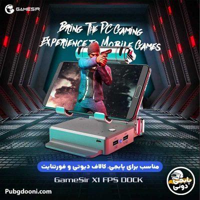 داک موس و کیبورد موبایل گیمسر Gamesir X1 FPS Dock