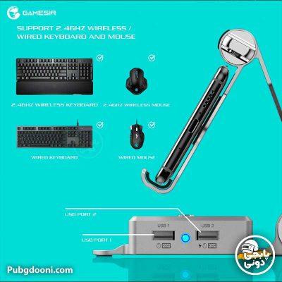 مبدل موس و کیبورد موبایل گیمسر Gamesir X1 FPS Dock