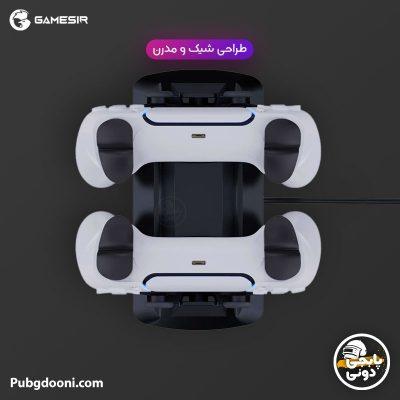 خرید پایه شارژر دسته پلی استیشن ۵ گیمسر Gamesir Dual Controller Charger for Play Station 5 اورجینال با ارزانترین قیمت و ارسال فوری