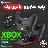 خرید پایه شارژر و باتری پک دسته ایکس باکس سری ایکس و اس گیمسر Gamesir DSXX02 for XBOX Series S/X اورجینال با ارزانترین قیمت