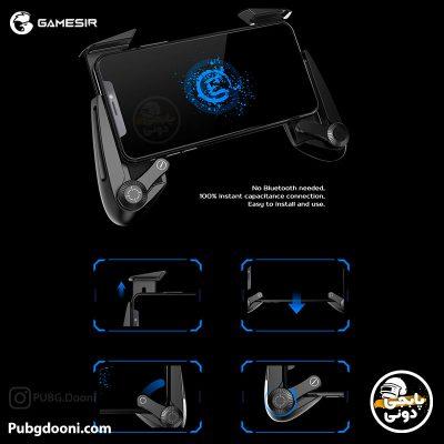 قیمت خرید دسته بازی موبایل مغناطیسی گیم سر Gamesir F3 Plus اورجینال و اصل با ارزانترین قیمت