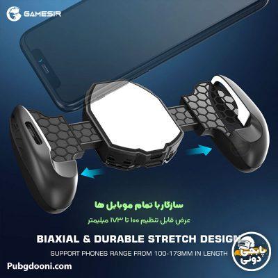 خرید فن رادیاتور خنک کننده گوشی موبایل حرفه ای و دسته بازی گیم سیر Gamesir F8 Pro اورجینال و اصل با ارزانترین و بهترین قیمت