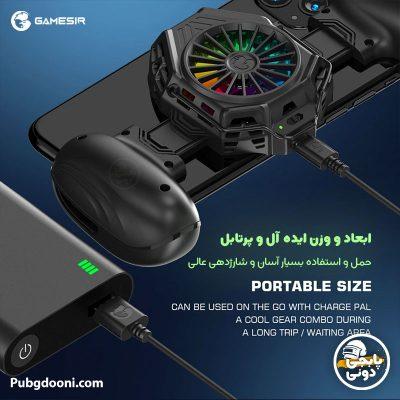 خرید فن رادیاتور خنک کننده گوشی موبایل حرفه ای و دسته بازی گیم سیر Gamesir F8 Pro اورجینال و اصل با ارزانترین قیمت