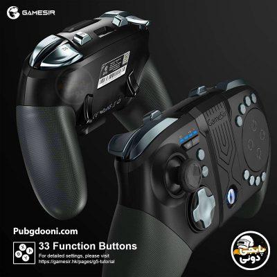دسته بازی PUBG بلوتوثی گیمسر Gamesir G5