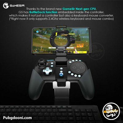 قیمت و خرید دسته بازی موبایل بلوتوثی PUBG گیمسر Gamesir G5