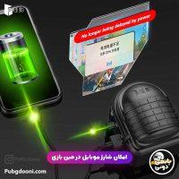 مشخصات و خرید مبدل اتصال موس و کیبورد به گوشی موبایل GAMWING MIX 3 اورجینال با ارسال فوری