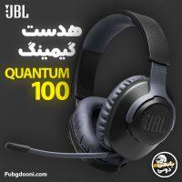 قیمت و خرید هدفون هدست گیمینگ جی بی ال JBL Quantum 100