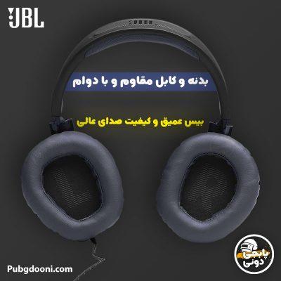 قیمت و خرید هدست گیمینگ جی بی ال JBL Quantum 100 اورجینال و اصل