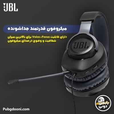 مشخصات و خرید هدست گیمینگ جی بی ال JBL Quantum 100 با بهترین و ارزانترین قیمت