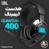 مشخصات، قیمت و خرید هدفون هدست گیمینگ جی بی ال JBL Quantum 400 با ارزانترین قیمت