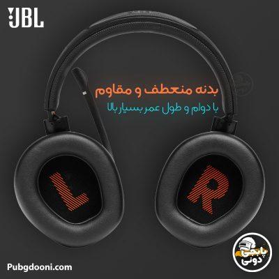 مشخصات و خرید هدست گیمینگ جی بی ال JBL Quantum 400 با ارزانترین و بهترین قیمت