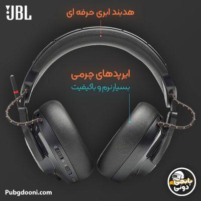 مشخصات، قیمت و خرید هدست گیمینگ بیسیم جی بی ال JBL Quantum 600