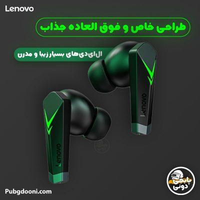 مشخصات، قیمت و خرید هندزفری هدست گیمینگ بیسیم لنوو Lenovo LP6 TWS