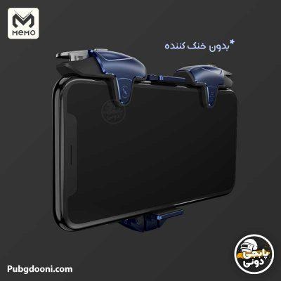 دسته بازی پابجی و کالاف دیوتی لیزری ممو MEMO AK02