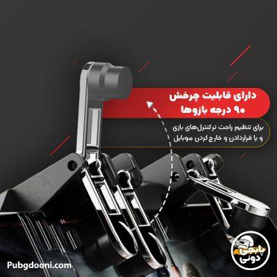 قیمت و خرید دسته بازی پابجی PUBG مکانیکی ۶ انگشتی ممو MEMO AK66