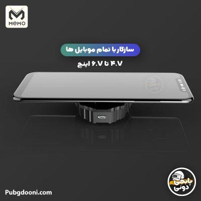 فن خنک کننده گوشی موبایل ممو MEMO FL01