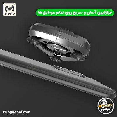 قیمت و خرید فن خنک کننده گوشی موبایل ممو MEMO FL02