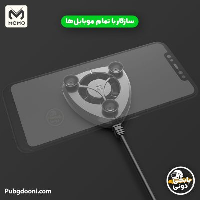 فن خنک کننده گوشی موبایل ممو MEMO FL02