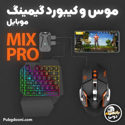 قیمت و خرید موس و کیبورد موبایل گیمینگ مدل Mix Pro