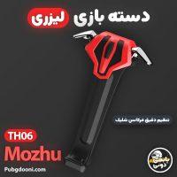 قیمت و خرید دسته پابجی و کالاف دیوتی لیزری موژو TH06 Mozhu