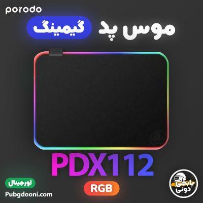 خرید موس پد گیمینگ RGB پرودو Porodo Gaming PDX112 اورجینال با بهترین قیمت و ارسال فوری