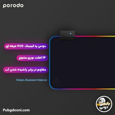 خرید موس پد گیمینگ RGB پرودو Porodo Gaming PDX112 اورجینال با ارزانترین قیمت و ارسال فوری
