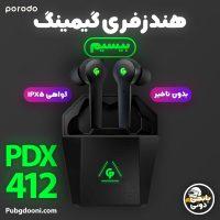 قیمت و خرید هندزفری گیمینگ بیسیم موبایل پرودو Porodo Gaming PDX412 اصل و اورجینال