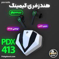 خرید هندزفری و ایرپاد بلوتوث بیسیم گیمینگ پرودو Porodo Gaming PDX413 اورجینال با ارزانترین قیمت