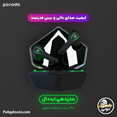 خرید ایرپاد بیسیم گیمینگ پرودو Porodo Gaming PDX413 اورجینال و اصل با ارزانترین قیمت