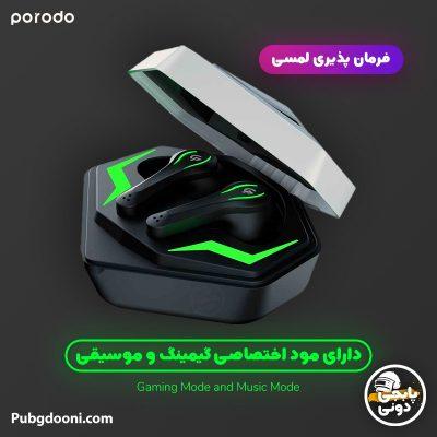 خرید هندزفری بیسیم گیمینگ پرودو Porodo Gaming PDX413 اورجینال و اصل با ارزانترین قیمت