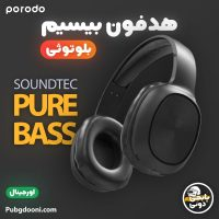 خرید هدفون بیسیم بلوتوثی پرودو Porodo Soundtec Pure Bass اورجینال با ارزانترین قیمت