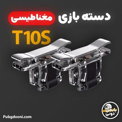 قیمت و خرید دسته بازی موبایل مغناطیسی پابجی PUBG مدل T10S